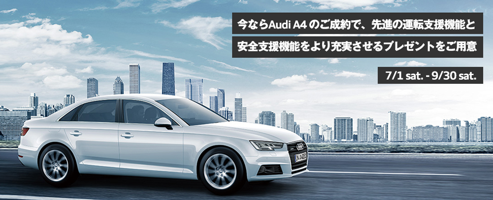 Try Audi A4 Driver Assistance